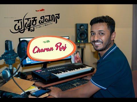 Charan Raj unplugged || Pushpakavimana