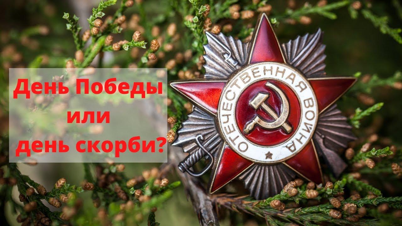 День Победы, ПРАЗДНИК со слезами на глазах!!!