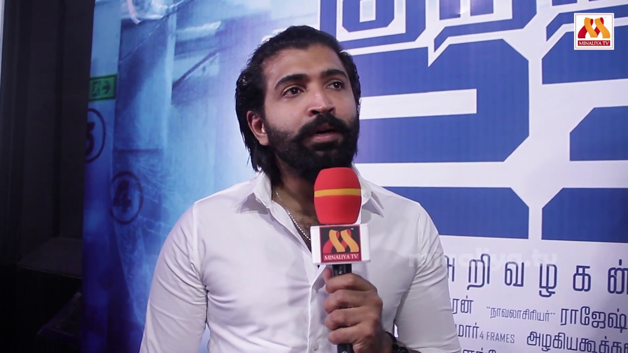 Easy To Cut Hard To Grow Actor Arun Vijay At Kuttram 23 Audio