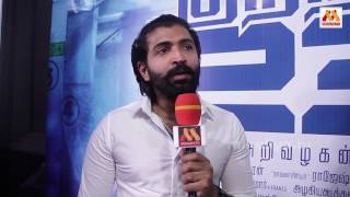 """""""easy to cut , hard to grow """" - Actor Arun vijay at kuttram 23 audio launch"""