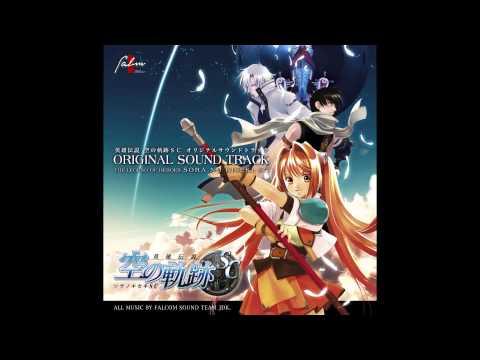 Sora no Kiseki SC OST - Silver Will, Golden Wings (Bonus Track)