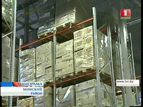 видео: Самый большой логистический центр в Беларуси будет построен в Минском районе