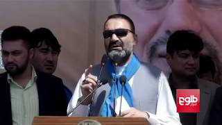 Atta Noor Calls For Return Of General Dostum