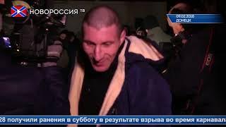 """Новости на """"Новороссия ТВ"""". Итоги недели. 11 февраля 2018 года"""