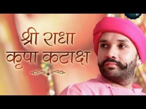 सभी दुख: दूर हुए जब तेरा नाम लिया भजन लिरिक्स | Sabhi Dukh Dur Huye Jab Tera Naam Liya Bhajan Lyrics
