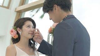 【テラスハウス】玉城大志と福山 智可子が沖縄で結婚!?「ドキドキした」