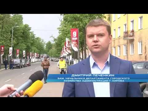 Принята в эксплуатацию после ремонта парадная часть улицы Московской