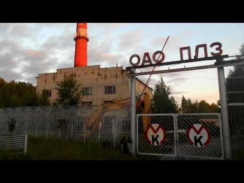 Убийство 5-летней давности в Омутнинске, закончено расследование . Место происшествия 11.11.2016