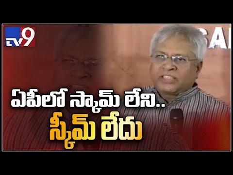 Undavalli says White papers far from truth, challenges CM for open debate - TV9