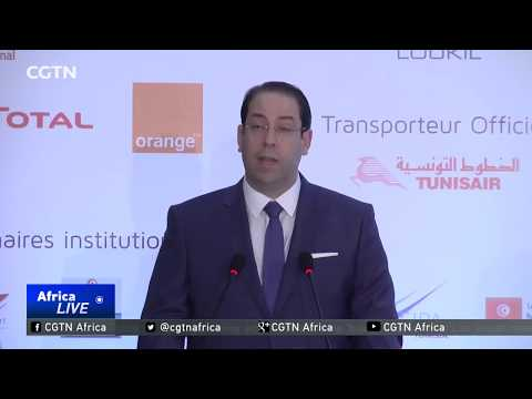 Tunisia hosts The Africa Meetings economic forum 1
