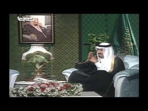 الملك سلمان حفظه الله : جدنا من الدروع من بنو حنيفة من عنزة | آل سعود من قبيلة عنزة | عيال وائل |