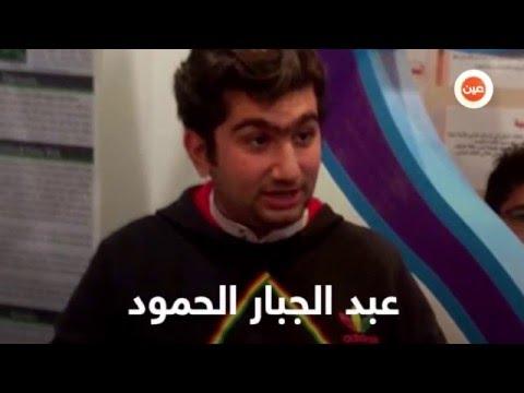 فيديو عبدالجبار الحمود - اغنى طلاب المملكة