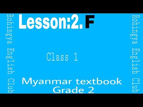 Lesson:2.F Myanmar textbook grade 2.Class 1 in Rohingya English Club