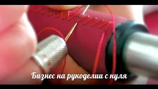 Бусины для рукоделия, купить. Бизнес на рукоделии.(, 2014-12-29T07:49:50.000Z)