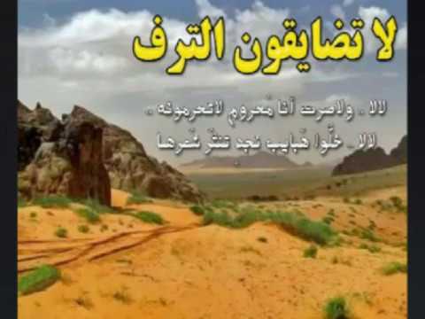 محمد عبده لا تضايقون الترف جلسة مختاره04 عود قديم Youtube