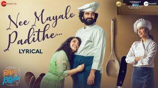 Nee Mayalo Padithe - Lyrical | Ninnila Ninnila | Ashok Selvan, Ritu V, Nithya M | Vijay Y |Rajesh M