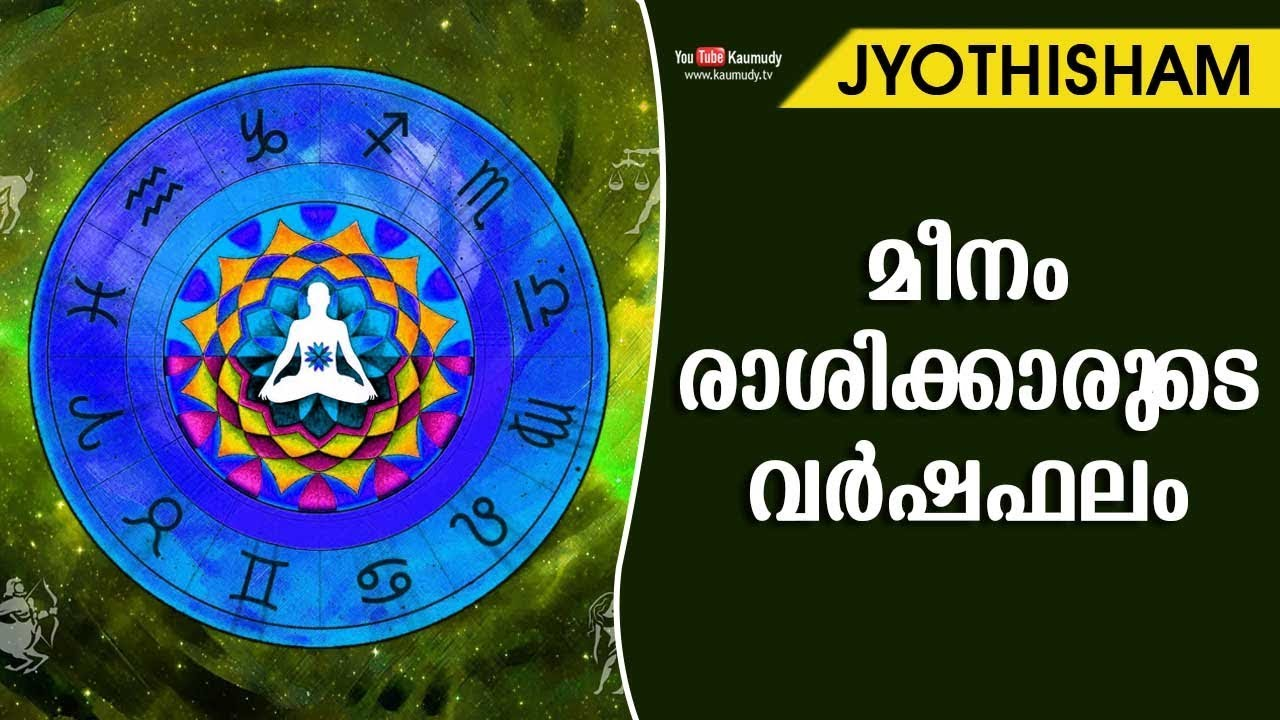 Kudamaloor sharma astrologer