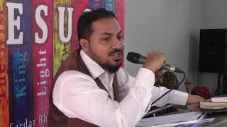 Topic: Jesus Christ Part 6 By Dr Sultan Sardar Bhatti (C.T.N Television of Pakistan) 00923437779111
