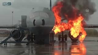 مصر العربية | مطار تركي يقيم دورات تدريبية للسيطرة على حرائق الطائرات المدنية