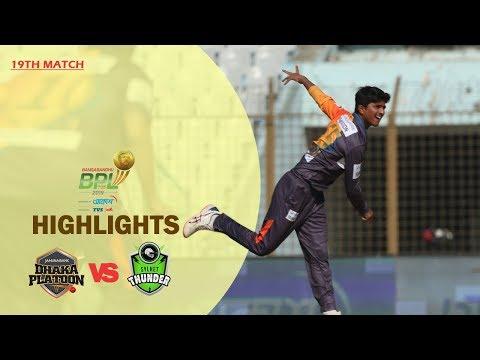 Dhaka Platoon Vs Sylhet Thunder Highlights | 19th Match | Season 7 | Bangabandhu BPL 2019-20