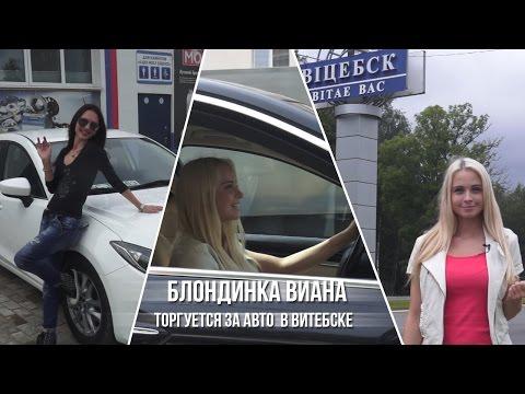 Купить дом  Витебск  переулок Крупской .База недвижимости 4угла