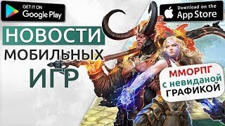 📱Новости Андроид/iOS игр 2019: Project V4, Commandos 2 HD Remaster, Ace Force / №49