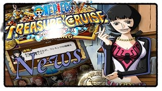 Ranking Missionen, Boxspace & Stamina Overflow [Version 3.0] - One Piece Treasure Cruise [Deutsch]