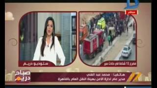 بعد تحليل عينة سواق نقل: مبروك أنت حامل!.. مدير إدارة الأمن بالنقل يوضح طرق متابعة السائقين