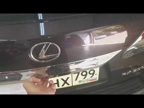 Lexus Rx350 автоматическое срабатывание электропривода багажника