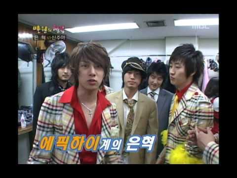 Happiness In \10,000, Eun-hyuk(1), #03, 은혁 Vs 신주아(1), 20070324