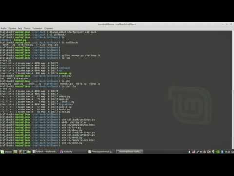 Реализация простейшей функции звонка с сайта при помощи Asterisk и Python