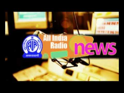 Jaintia News from All India Radio Shillong Station Dated:26 5 19