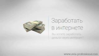 Как зарабатывать 10 000 руб/день на авиабилетах