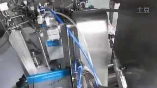 Premade pouch packing machine for snack filling sealing equipment with date coder