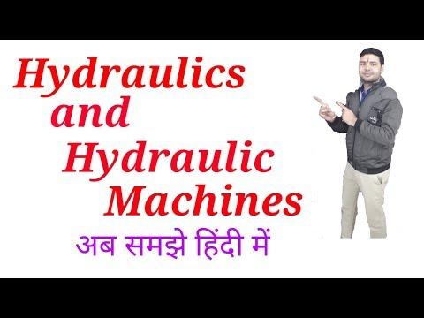 Hydraulics And Hydraulic Machines In Hindi