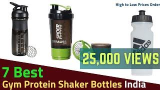 Top 10 Best Gym Protein Shaker Bottles in India 2019