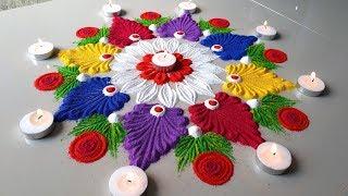 Diwali colourful Rangoli Designs/इस दिवाली पर बनाये Beautiful Rangoli Design- thumbnail