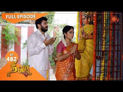 Nila - Ep 482   16 April 2021   Sun TV Serial   Tamil Serial