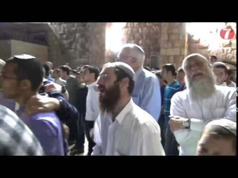 Dancing with Prayer for the Kidnapped Teens Western Wall