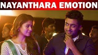 Nayanthara emotional