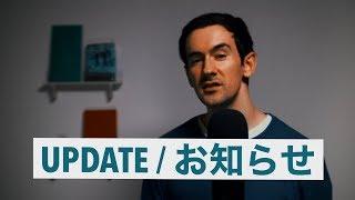 Quick update / お知らせ thumbnail