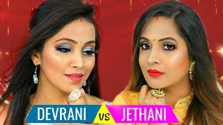 KARWA CHAUTH Makeup - DEVRANI vs JETHANI Challenge   #Fashion #ShrutiArjunAnand #Anaysa