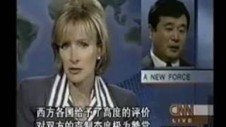 历史的壮举- 再现1999年4.25北京中南海法轮功万人大上访(高清晰HD)