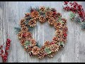 DIY Woodland Pinecone Wreath Tutorial