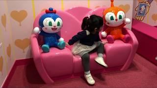 【後編】バイキンひみつ基地☆アンパンマンミュージアム神戸にお出かけ☆Anpanman Museum