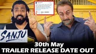 Ranbir Kapoor's Sanju Movie Trailer Release Date Out