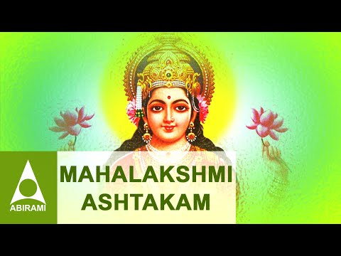Mahalakshmi Ashtakam - Sanskrit Slokas - The...