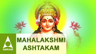 Mahalakshmi Ashtakam - Sanskrit Slokas - The sloka chanted by Indra
