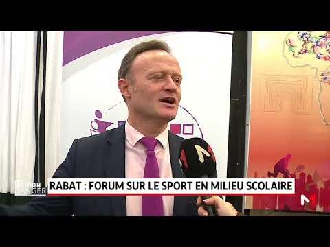 Rabat: forum sur le sport en milieu scolaire