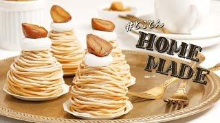 たっぷり栗の入った、濃厚でなめらかなモンブラン: How to make Mont Blanc cake - #とことんHOME MADE ‐